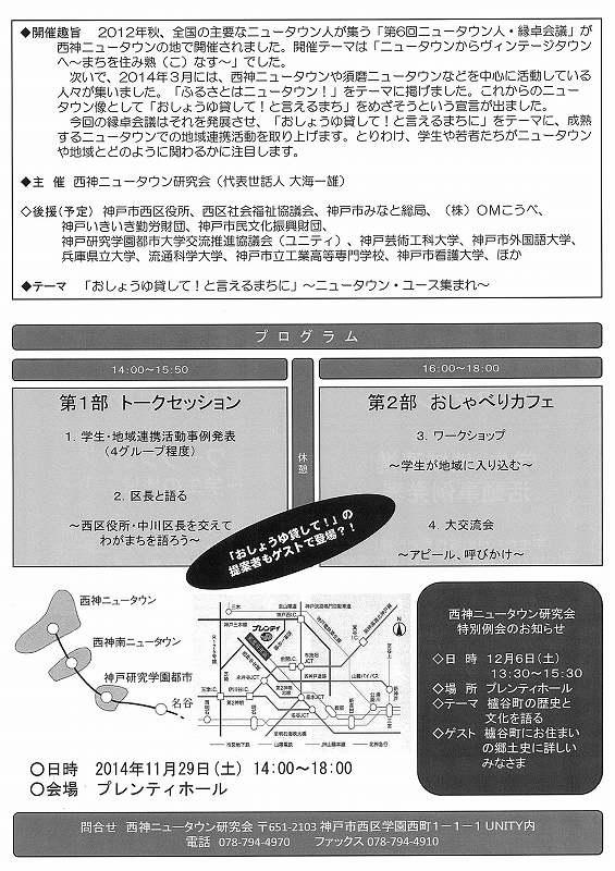 s-20141020114404-0001