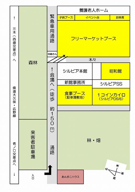 s-会場案内図