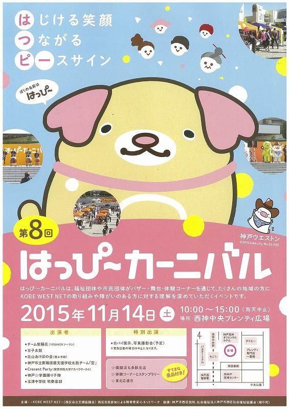 s-20151029102147-0001